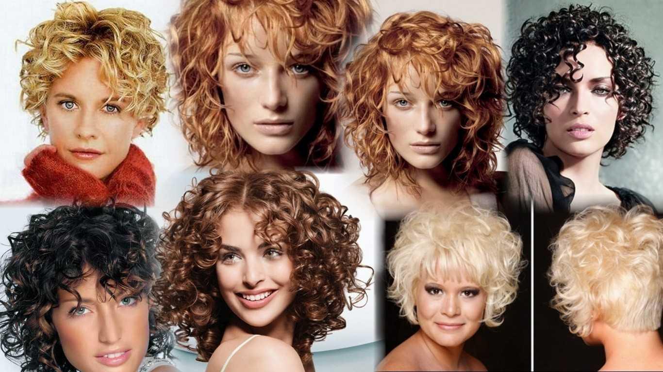 Биозавивка волос на короткие, средние и крупные локоны — фото до и после