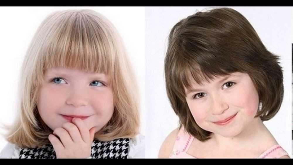 Модные детские стрижки для девочек на короткие и длинные волосы с фото