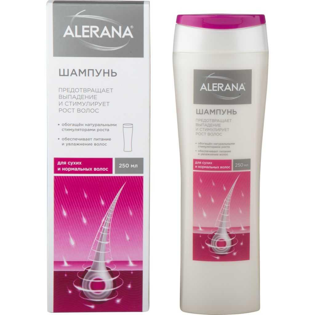 косметика алерана для волос где купить