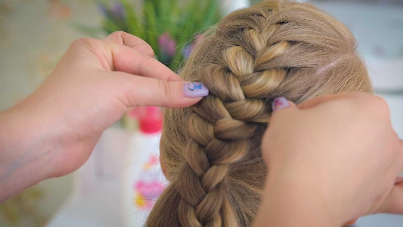 Красивые косички для девочек: пошаговое плетение для начинающих